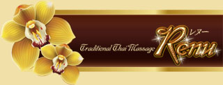 Kinshicho Thai Massage RENU